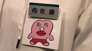 _109935943_periodbadge Japanese retailer 'rethinks' badges for workers on intervals