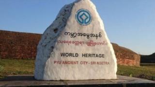 အာရှကော အနောက်နိုင်ငံက လာတဲ့ နိုင်ငံခြားခရီးသွားဧည့်သည့် အဝင်နည်းနေတယ်လို့ ခရီးသွားလုပ်ငန်း ပိုင်ရှင်တွေက ဘီဘီစီကိုပြောပါတယ်။