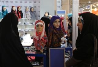 मुस्लिम महिलाओं का फ़ैशन