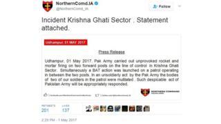 انڈین فوج کے بیان کا عکس