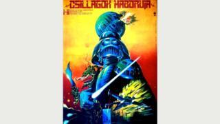 """Венгерский плакат к """"Звездным войнам"""" (Тибор Хелени)"""
