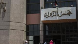 محكمة مجلس الدولة في مصر