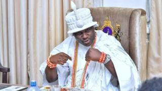 Ọọni Adeyẹye Ogunwusi