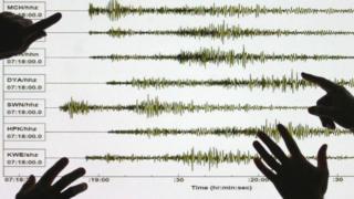gempa, bencana, aceh
