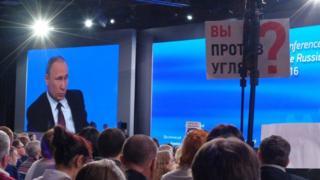 Большая пресс-конференция Владимира Путина, 23 декабря 2016 года