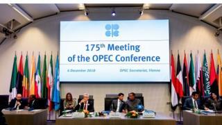 Neft ixracat edən ölkələrin OPEC təşkilatının toplantısı Vyana şəhərində keçirilib