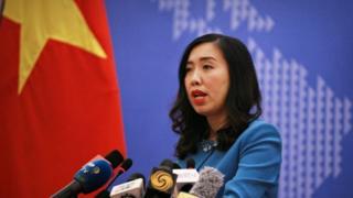 Bộ Ngoại giao Việt Nam