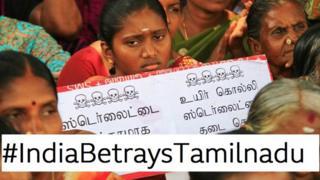 இணையத்தில் ஓங்கி ஒலிக்கும் தனித் தமிழ்நாடு கோரிக்கை #IndiaBetraysTamilnadu