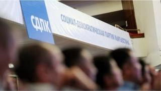 Кыргызстан Социал-демократтар партиясы өлкөдөгү ири партиялардан