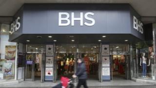 BHS shopfront