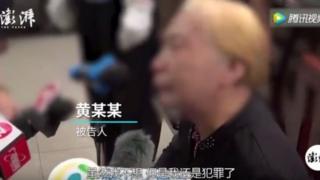 Trung Quốc, ngộ sát, trợ tử