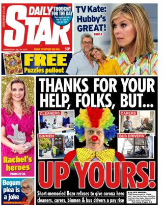 Daily Star 22 July 2020