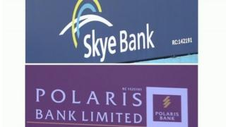 Polaris Bank Nigeria