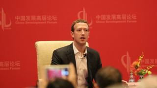 Người sáng lập Facebook Mark Zuckerberg nhiều năm qua đã có nhiều nỗ lực để lấy lòng các quan chức Trung Quốc, thậm chí còn học tiếng Quan Thoại.