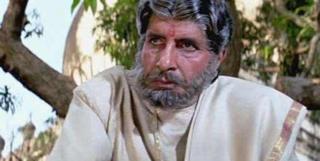 Amitabh bacchan