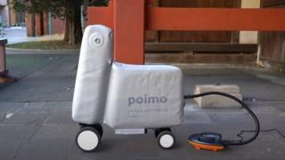 Poimo has been designed to fit inside a rucksack