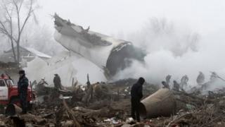 Щонайменше 15 будинків зруйновані внаслідок катастрофи