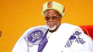 Yaa-Naa Abubakari Mahama II