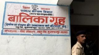 यौन उत्पीड़न, दिल्ली सरकार, मनीष सिसोदिया, महाराष्ट्र