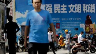 """Уличная сцена в Ханьчжоу накануне саммита """"Большой двадцатки"""""""