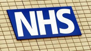 Логотип NHS