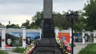 памятник в Зарайске