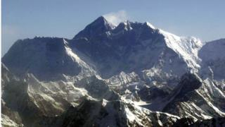 Aerial view of the mountain