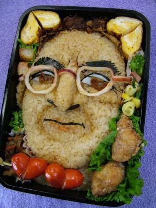 Bento com o rosto de Carlos Ghosn