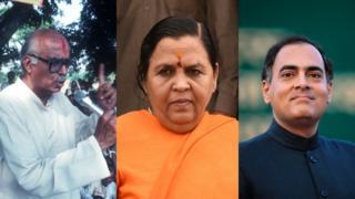 अयोध्या पर फ़ैसला, Ayodhya Verdict