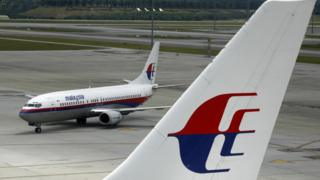 Самолеты Malaysian Airlines