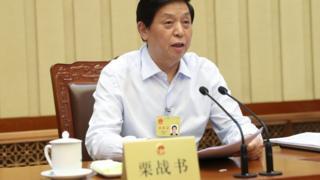栗战书是中共中央政治局常委,也是中国全国人大委会长。