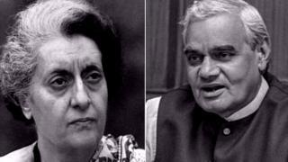 इंदिरा गांधी और अटल बिहारी वाजपेयी