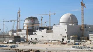 نیروگاه اتمی باراکه