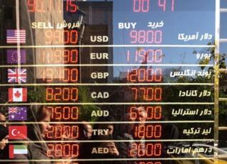 تابلوی اعلام نرخ یک صرافی امروز در تهران