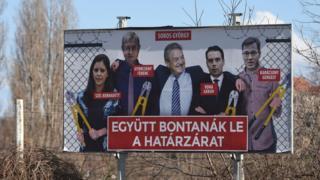 """Плакат """"Они хотят разрушить забор"""""""