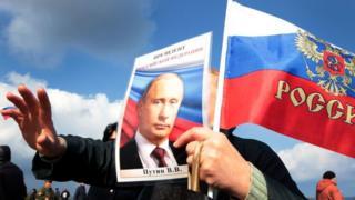 Retrato de Putin