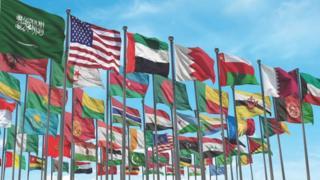 Араб-Исломий-Америка саммити иштирокчилари байроқлари