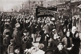 Demo petrograd