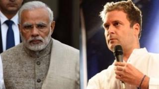 मोदी और राहुल गांधी