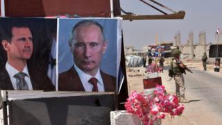 Асад и Путин сирия