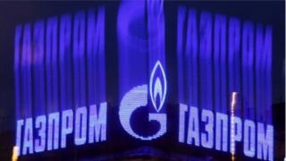 نمایه شرکت روسی گازپروم
