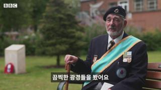 6.25전쟁 영국군 참전군인