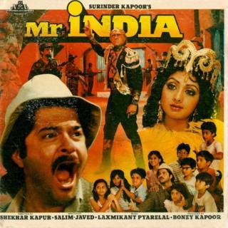 مسٹر انڈیا