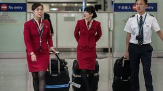 Посада компаније из Хонг Конга