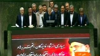 انتخاب هیئت رئیسه مجلس ایران