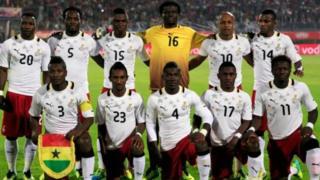 Umugwi nserukiragihugu wa Ghana