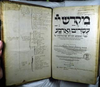 Glasgow University's John Knox Bible
