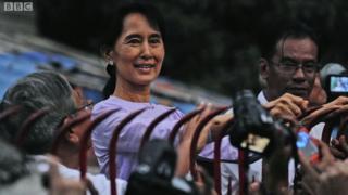 Аун Сан Су Чи