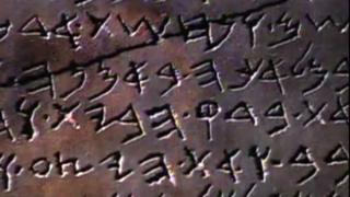Close das inscrições da tábua