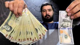 इराणचं चलन रियालच्या मूल्यात खूप घसरण झाली आहे
